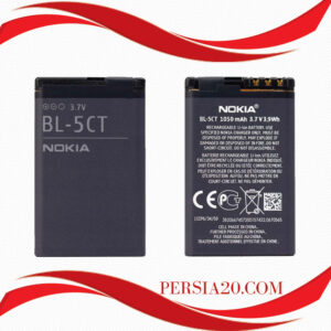battery nokia bl 5ct