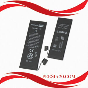 battery iphone 5g