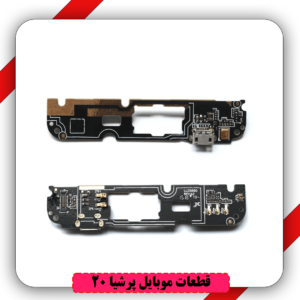 Board Charge Desire728