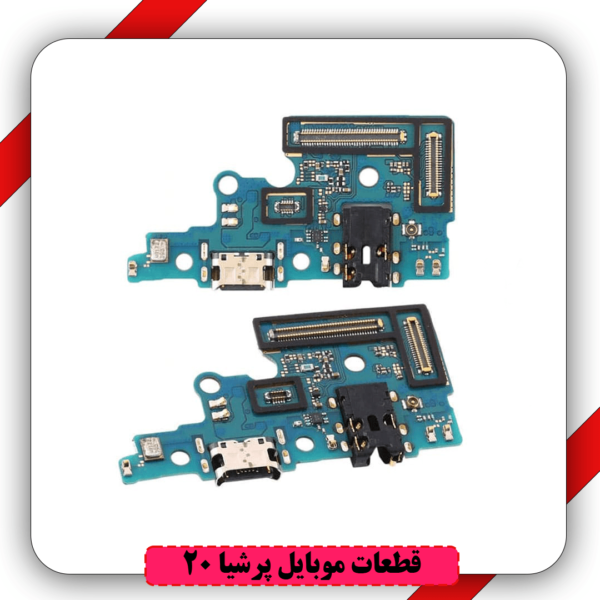 Board Charge Samsung A705