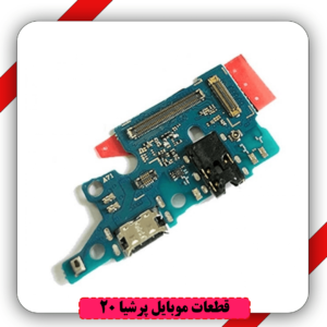 Board Charge Samsung A715